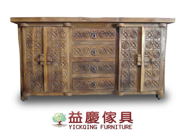 【大熊傢俱】老柚木 巴洛克 電視櫃 實木電視櫃 原木餐邊櫃 置物櫃 玄關櫃
