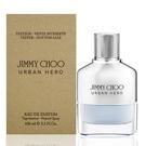 Jimmy Choo Urban Hero 男性淡香精 100ml Tester 包裝