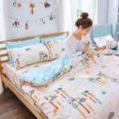 床包被套組 / 雙人加大【點點善-純真天賦-兩色可選】含兩件枕套  100%精梳棉  戀家小舖台灣製AAL312
