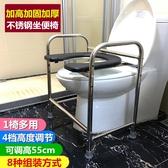 加厚不鏽鋼孕婦坐便椅子行動馬桶增高坐便架子老人殘疾人坐便器凳WY 【八折搶購】