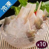產銷活凍七星鱸魚下巴 500G/包X10【愛買冷凍】