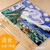畫具 快力文水粉油畫顏料排筆畫筆套裝美術成人扇形6支裝HM 金曼麗莎