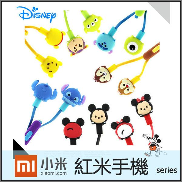☆正版授權 迪士尼 TSUM TSUM 可愛造型入耳式線控耳機 小米 Xiaomi 小米2S MI2S/小米3 MI3/小米 Note