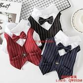 寵物狗狗貓咪衣服薄款夏西服西裝法斗柯基比熊泰迪小型犬結婚禮服【時尚好家風】