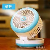 迷你空調扇噴霧噴水制冷器學生宿舍USB手拿隨身可充電小型電風扇 完美情人精品館