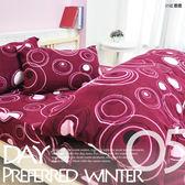 Annis珍珠搖粒絨加大4件組【05.紅圈圈】MIT台灣製/刷毛床包被套3件組(床包+被毯+枕套)瞬間保暖
