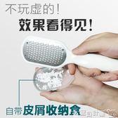 磨腳器 修腳磨腳器神器工具搓腳板磨腳石去死皮老繭角質部刨腳跟刮刀腳銼 寶貝計畫