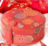 婚慶針線包結婚針線盒陪嫁嫁妝新娘家用布藝縫紉套裝圓形 格蘭小舖