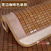 沙發罩 夏季沙發墊麻將涼席竹坐墊防滑套罩巾全包全蓋夏天款北歐涼墊定做 3色