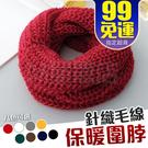 圍巾 圍脖 針織 加厚保暖 120*60cm 單色 百搭 毛線 秋冬 日系 韓版 甜美 保暖 披肩 毛衣 氣質