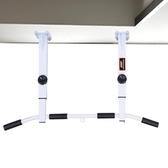 梁上引體向器墻體壁門上單杠家用室內單雙杠沙袋架子健身器材YXS 優家小鋪