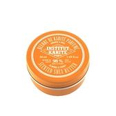 Institut Karite Paris 98%巴黎乳油木果油 50ml(蜂蜜杏仁)