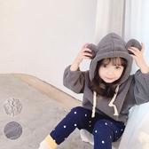 小童 連帽羊糕絨上衣 熊耳朵 毛毛上衣 帽T 長袖上衣 男童 女童 橘魔法 現貨 童裝