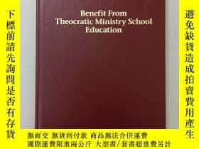 二手書博民逛書店舊書罕見英文原版 Benefit from theocratic ministry school educatio