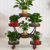 花架鐵藝多層花架子室內特價省空間綠蘿陽臺置物架客廳帶輪花盆架
