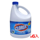 高樂氏CLOROX超濃縮漂白水-天然原味96oz*6(箱)【愛買】
