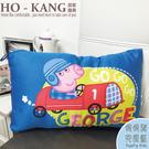 HO KANG 正版授權 天絲幼童水洗枕~ 佩佩豬 - 兜風-藍