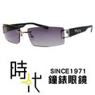 【台南 時代眼鏡 PlayBoy】太陽眼鏡 PL1146A M9L 台南經銷商只賣公司貨 Play Boy 抗漲回饋價