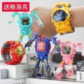 變形電子金剛手錶兒童投影手錶機器人寶寶奧特曼兒童玩具手錶男童
