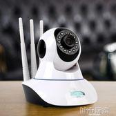 攝像頭 寶氣 無線攝像頭wifi智慧手機遠程網絡家用1080P高清監控器套裝 igo 城市玩家