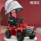 兒童汽車 兒童電動車四輪手推汽車充電遙控扭扭車小孩男可坐人女玩具車TW【快速出貨八折鉅惠】