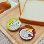 福汎 綜合抹醬 (純奶酥+椰香奶酥+巧克力) 20gx3個/組