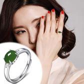 戒指 天然和田玉碧玉925純銀鑲嵌玉石指環開口寶石戒指簡約女款 巴黎春天