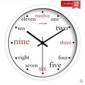 小鄧子創意時尚個性掛鐘客廳辦公靜音英文數字時鐘掛錶簡約臥室鐘錶(14英寸)