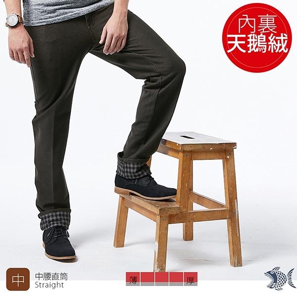 【NST Jeans】男加絨休閒褲 保暖天鵝絨內裡 重磅 保暖不怕冷 騎車必備(中腰) 395(66600) 台製 紳士