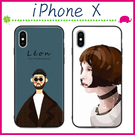 Apple iPhoneX 5.8吋 情侶款手機殼 彩繪磨砂保護套 全包邊手機套 搞怪背蓋 個性保護殼 黑邊後蓋