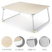 筆記本電腦書桌做床上小桌子大學生宿舍放上鋪用摺疊ATF 艾瑞斯居家生活