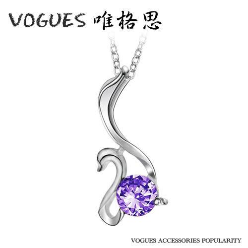 天鵝造型鑲鑽項鍊(2色)  情人節禮物【Vogues唯格思】A105