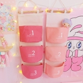 韓國ins風粉色少女心房間裝飾火烈鳥棉麻掛袋寢室墻面收納裝飾袋 居享優品