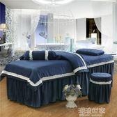 新款韓式保暖美容床罩四件套水晶絨按摩床品送被芯可做LOGO『潮流世家』