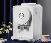 飲水機 小型家用立式制冷制熱迷你桌面冰熱兩用 育心館