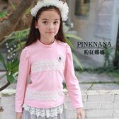 PINKNANA童裝-大童立領蕾絲造型棉質上衣37187