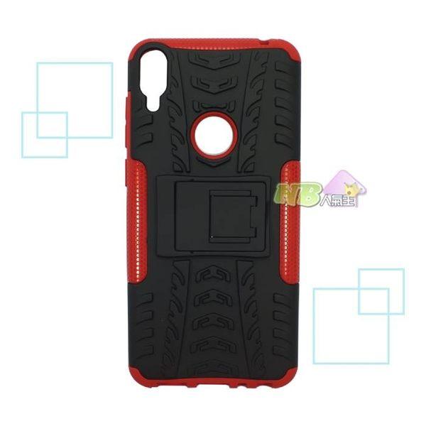 ASUS ZenFone Max Pro ZB602KL 炫紋 防摔 支架 保護套 保護殼