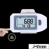 計步器 中文3D大字屏電子計步器 老人手環走路跑步公里計數夜光手錶禮物 酷男