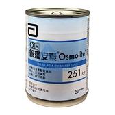 亞培管灌安素 237ml 24入/箱◆德瑞健康家◆