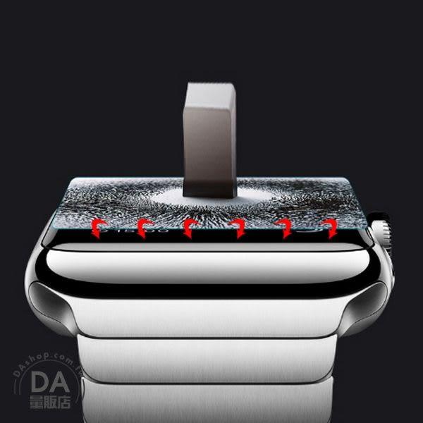 Apple Watch 玻璃保護貼 玻璃貼 9H鋼化 保護貼 非滿版 適用 1代/2代/3代 38/42mm