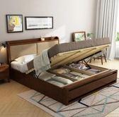 簡約床 北歐實木床日式原木1.8米雙人軟靠包床儲物現代簡約1.5小戶型主臥  非凡小鋪 JD