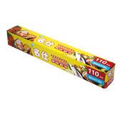 名仕保鮮鋁箔(30CM*110IN)【愛買】