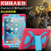莫瑞蘋果iPad air2保護套Air平板電腦56硅膠套防摔Pro全包新