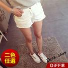 《DIFF》新款韓版女裝白色 牛仔短褲 熱褲 時尚破洞毛邊 顯瘦短褲女潮 牛仔褲 短褲 鬚鬚【P29】