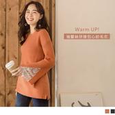 《FA2050》臧芮軒。純色包芯紗袖開衩蕾絲拼接綁帶針織長袖毛衣 OrangeBear