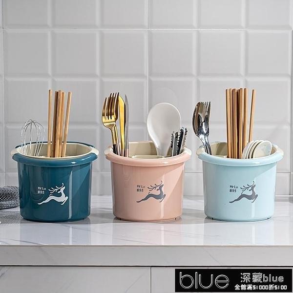 廚具清潔 家用筷籠廚房雙層瀝水筷子簍收納筒防霉置物架餐具 【全館免運】