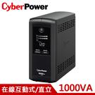 CyberPower 1KVA 在線互動...