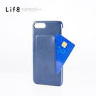 Formal 卡片收納 手機殼-深藍【05301】
