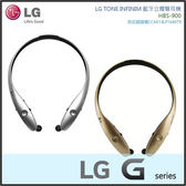 ☆LG HBS-900/HBS900 原廠頸掛式藍芽耳機/立體聲音樂藍牙耳機/神腦貨 G2 D802/G2 mini/G3/G4/G4 Beat/G4 Stylus/G4C