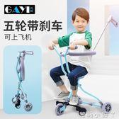 嬰兒手推車溜娃神器三輪車輕便摺疊1-3歲帶娃出門遛娃五輪寶寶兒童車 igo全館免運